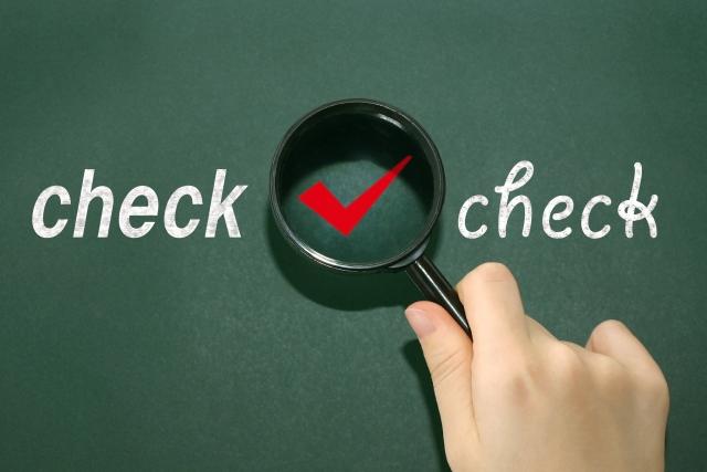 行政書士試験、合格率なんて気にする必要がない3つの理由