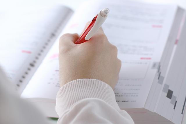 行政書士試験、過去問は何年分、何周やればいいの!?