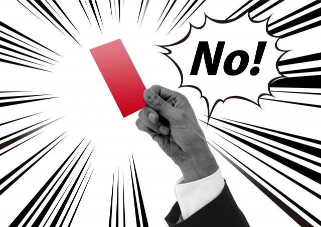 行政書士試験、譲渡担保が難しいけど、勉強すべきか!捨てるべきか?
